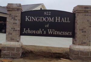 kingdom-hall-yazoo-city-ms-27.2